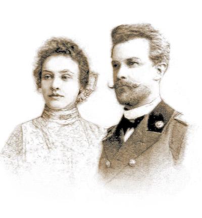 Ксения и Сафрон Белецкие. Свадебная