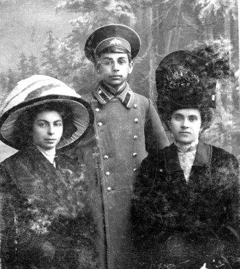 С братом Александром и теткой Иванной. 1912 г.